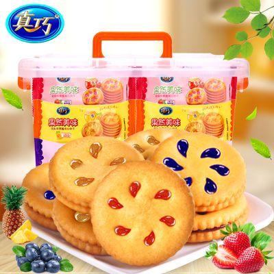 【2斤送半斤】真巧果酱夹心饼干1000g-100g曲奇早餐儿童零食散装