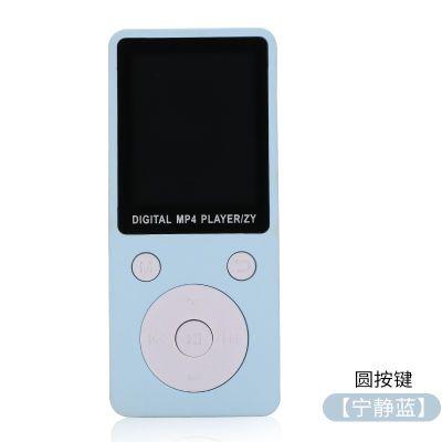 随身听学生可乐播放器器听自带内存屏屏光盘器车载蓝牙器英语记书