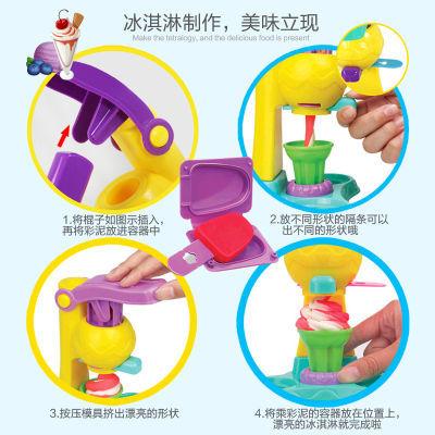 【2017新款】【开学新品】【多款式可选】【彩泥+工具】3D彩泥橡