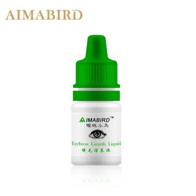 【买二送一 7天增长】AIMABIRD睫毛增长液正品快速生长纤长浓密液