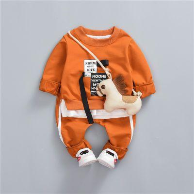 【阿隆飚威正品】童装男童春装套装2018新款宝宝小孩春衣服两件套