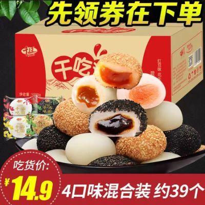 千�z麻薯整箱2斤 爆�{麻�^特�a干吃���A糯米糍粑面包糕�c心零食品