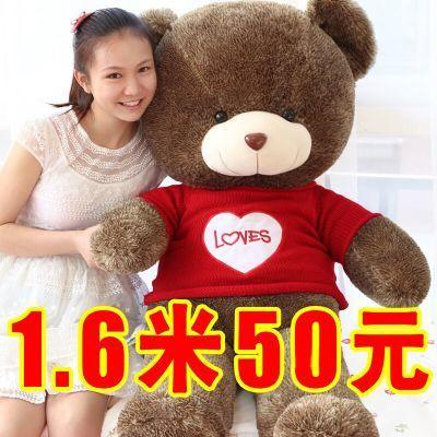 泰迪熊公仔毛绒玩具布娃娃大号抱抱熊猫情人节七夕礼物送女友玩偶