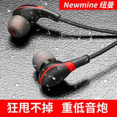纽曼 SL83无线蓝牙耳机运动跑步通用头戴式入耳式挂耳式防水
