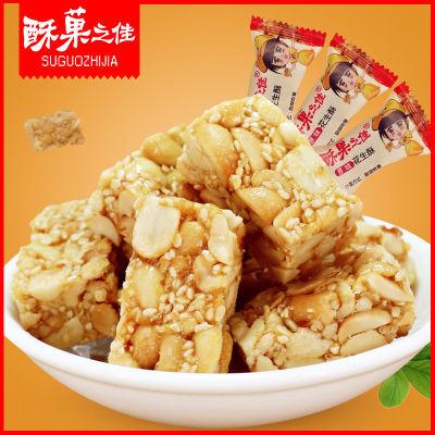 零添加花生糖500g1000g黑芝麻酥糖重庆特产零食小吃喜糖糖果