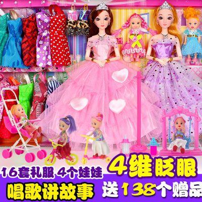 可爱娃娃抓娃娃机十五岁女孩衣服白雪公主娃娃熊娃娃玩具芭比娃娃