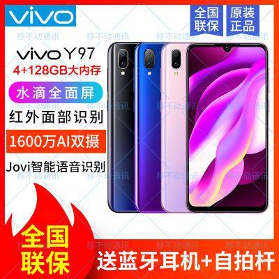 【官方旗舰正品】vivoY97双卡双待水滴全屏屏vivo手机y97新品128G