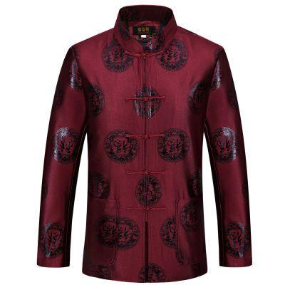 中老年唐装男长袖中式立领春秋冬装爸爸装过寿中国风外套上衣盘扣
