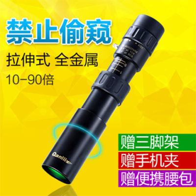 望远镜手机夜视红外线测距仪军衣服器八倍镜镜儿童望远镜镜4倍镜