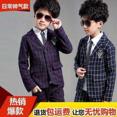 男童春秋装西装三件套儿童韩版小西服男孩礼服中大童宝宝格子套装