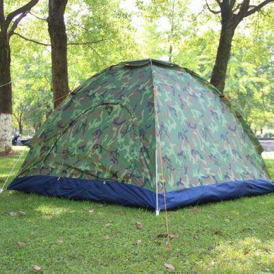 野营用品儿童帐篷露营2人4人防雨郊游套装成人2人露营全自动速开3