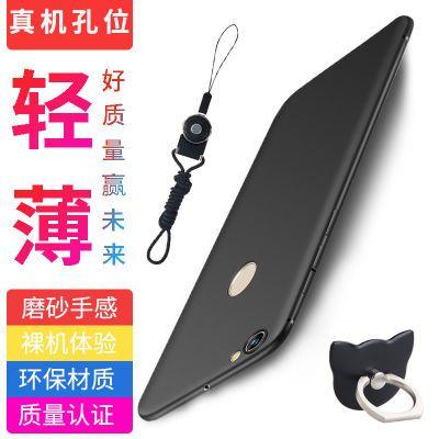 小米红米note5a手机壳hm note5a全包磨砂硅胶防摔软壳高配版个性
