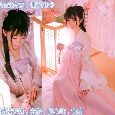 云梦台传统汉服女古风改良对襟齐胸襦裙古装仙女飘逸清新淡雅日常
