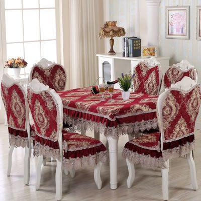 最新款中欧式餐椅套餐桌布餐桌椅垫仿真丝雪尼尔多款式多规格可选