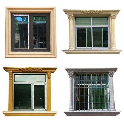 窗户窗套模具欧式别墅水泥外墙装饰门套窗套线条厂家直销罗马柱模