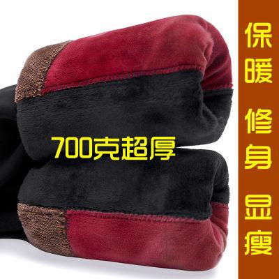 700克超厚打底裤女 冬季加绒加厚大码修身外穿保暖裤特厚高腰棉裤