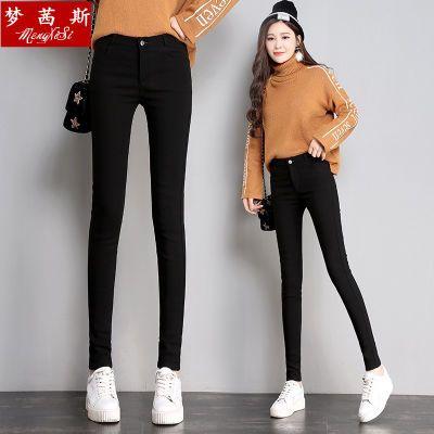 【梦茜斯】打底裤女外穿秋冬新款铅笔裤女学生显瘦魔术裤女小脚裤