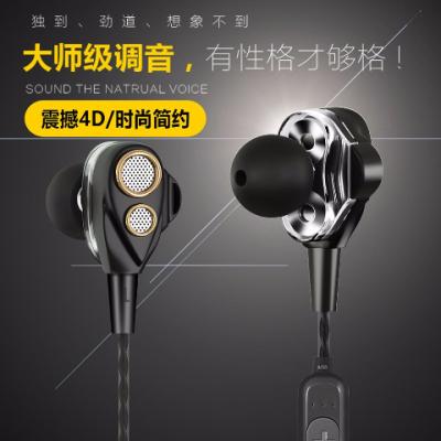 【震撼低音】四喇叭双动圈6D环绕无线耳机 4.1插卡低音炮蓝牙耳机