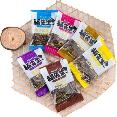 【福先生】 焦糖/核桃瓜子250g独立小包装葵花籽零食可混搭批发