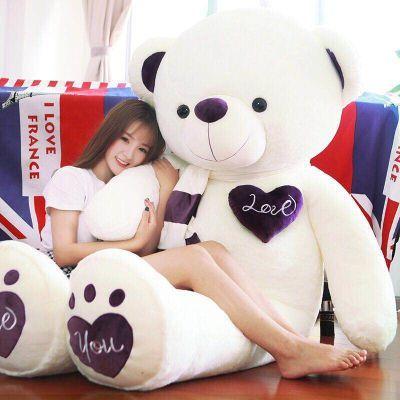 泰迪熊公仔熊猫毛绒玩具熊布娃娃可爱大熊抱抱熊生日礼物送女孩