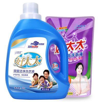 【买一赠一】奥鹏奇好太太薰衣草洗衣液促销包邮1瓶+1袋低泡易漂