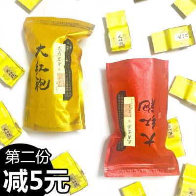【第二份优惠】2018新茶大红袍红茶浓香型肉桂岩茶青绿袋装多规格