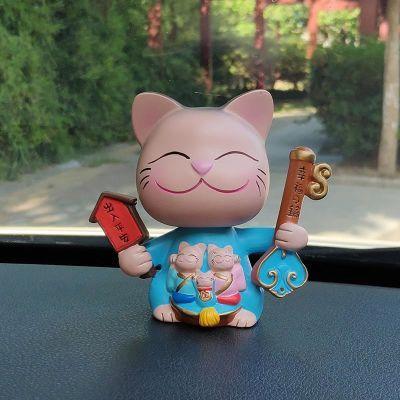招财猫汽车摆件可爱摇头公仔车载装饰品创意车内保平安饰品