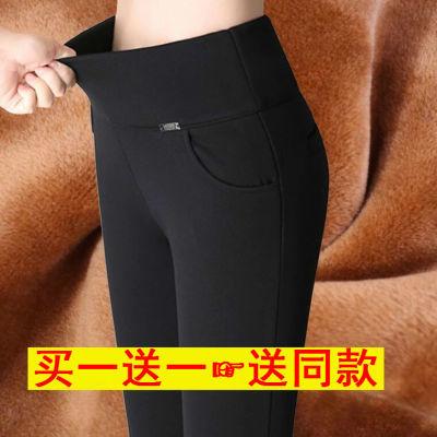 买一送一打底裤女外穿长裤秋冬款加绒加厚弹力大码铅笔高腰小脚裤