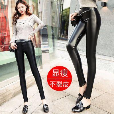 【防爆不裂皮】PU皮裤女高腰薄款外穿亮光显瘦大码加绒加厚打底裤