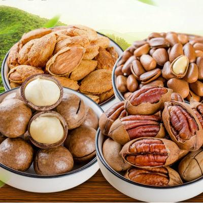 【亏本冲量随意搭配】碧根果夏威夷果巴旦木松子组合坚果零食特产