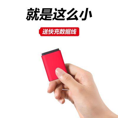 大容量6000毫安手机充电宝oppo通用vivo迷你可爱快充移动电源便宜