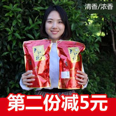 250/500g新茶武夷山岩茶乌龙茶暖胃大红袍茶叶浓香型肉桂袋装散装