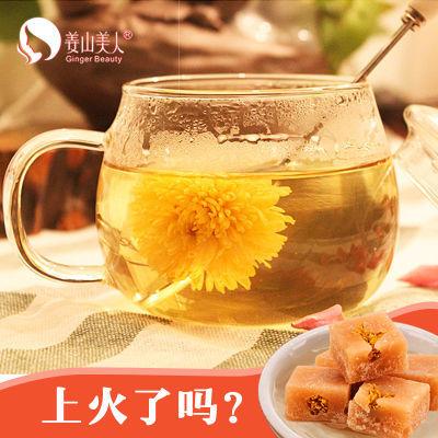 姜山美人冰糖蜂蜜菊花茶花草茶清热去火明目降火必备160/320/640g
