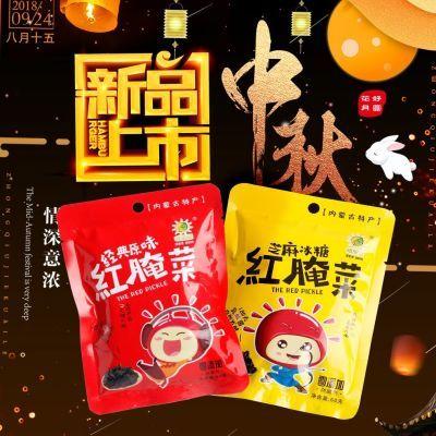 晒阳阳8袋(芝麻冰4袋加经典原味4袋)内蒙古特产零食小吃下饭菜