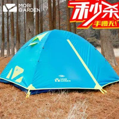 牧高笛新冷山/AIR升级版2-3-4人/户外露营保暖帐篷防暴雨防雪透气