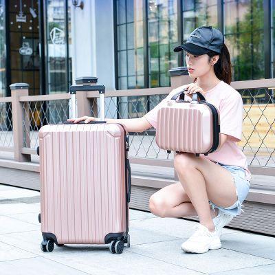 行李箱女学生可爱拉杆箱密码男韩版旅行箱箱包皮箱子20寸24寸26寸
