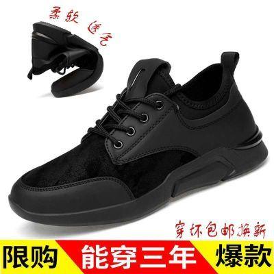男鞋秋季透气休闲运动鞋子男士网面鞋韩版夏季黑色跑步新款潮流鞋