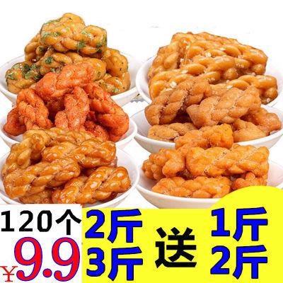 买2斤发3斤 3斤发5斤)零食小吃手工麻花休闲网红传统糕点食品批发
