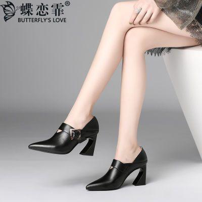 蝶恋霏 高跟单鞋女春秋季女鞋粗跟欧美全真皮金属装饰尖头皮鞋女
