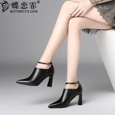 蝶恋霏 高跟鞋女职业OL欧美时尚百搭全真皮女鞋尖头粗跟深口单鞋