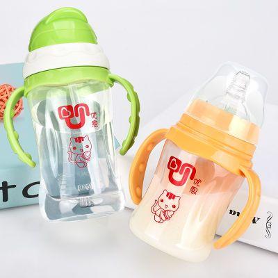 两只装奶瓶水杯优恩宝宝宽口径pp塑?#25103;?#25684;婴儿带吸管手柄喝水奶瓶