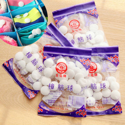 【10袋装】纯天然樟脑丸衣柜防霉防虫樟脑球樟脑块防蛀片卫生球