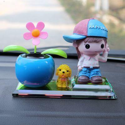 汽车香水摆件车内饰品可爱摇头太阳花呆萌公仔创意卡通车载装饰品