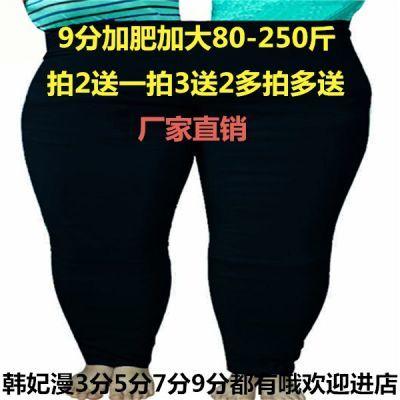 大码胖mm莫代尔加肥加大薄款高腰秋裤200斤300斤胖人衬裤腰围4尺