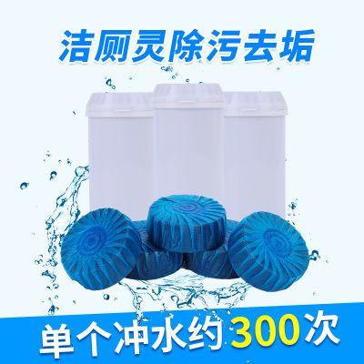 蓝泡泡马桶清洁自动除臭洁厕灵单个耐用30天除菌除异味送推进器