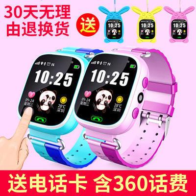 儿童电话手表学生GPS定位多功能小学生天才防水智能拍照手机手表