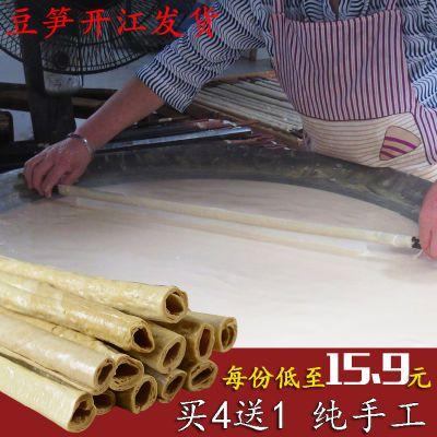 四川特产小吃开江豆笋3层农家纯手工特级 达州豆筋纯干货500g包邮