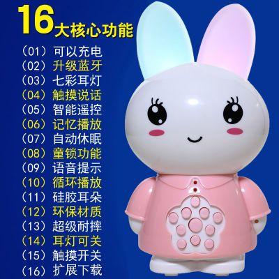 【蓝牙版】【8G内存】【充电下载】婴儿童早教讲故事机音乐玩具