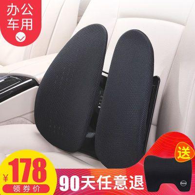 倍逸舒汽车腰靠垫办公室椅子护腰靠垫神器沙发座椅腰枕靠枕靠背垫
