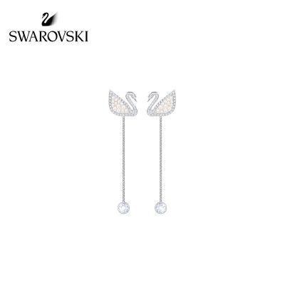 【新品】施华洛世奇ICONIC SWAN天鹅耳线时尚长款耳环耳钉女耳饰